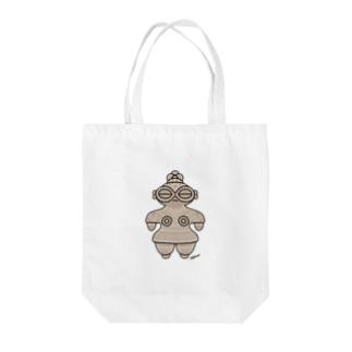 土偶(茶) Tote bags