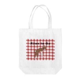 バセンジー Tote bags