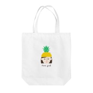 パインガール Tote bags