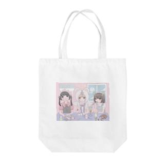 ぱ〜てぃ Tote bags