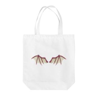 ドラゴンの羽 Tote bags