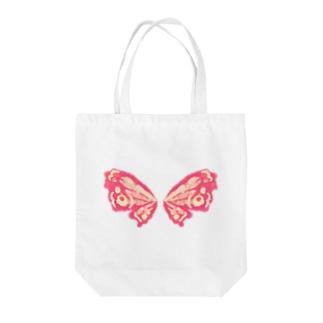 せきね まりのの蝶々の羽(ピンク) Tote bags