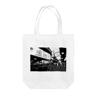 DEEP案内編集部のスーパー玉出 非公式エコバッグ(白黒) Tote bags