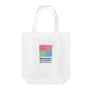 COLOR BOX TOTO (寄附金込) Tote bags