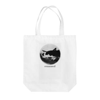 その猫、凶暴につき Tote Bag