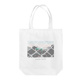 夕方のフェンス Tote bags