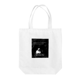 Dazai'sのDAZAI影-B Tote bags