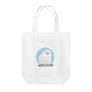 白文鳥 Tote bags