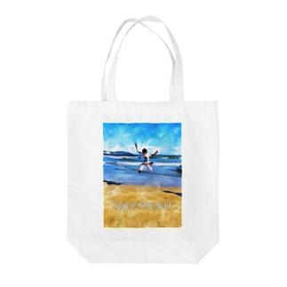 refresh Tote bags
