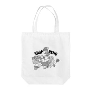 SHOPPENG Tote bags