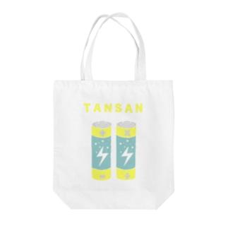 炭酸電池 Tote bags