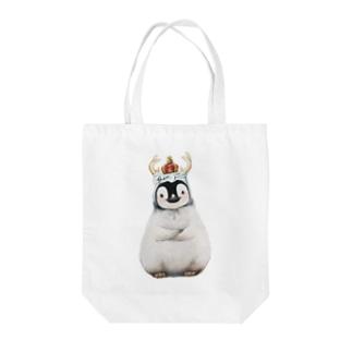 皇帝ペンギン様 Tote bags