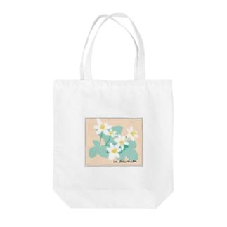 雪割草 Tote bags
