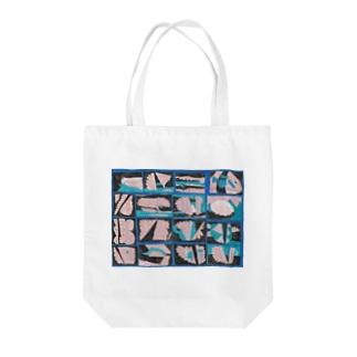 宇宙ビスケット Tote bags