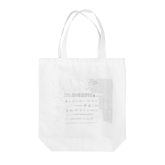 DiGiTAL-OYASUMU.white Tote bags