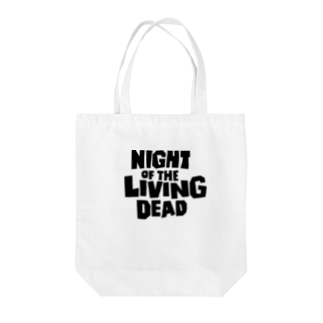 Night of the Living Dead_その3 Tote bags