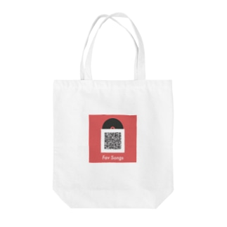 Wear Music Tote bags