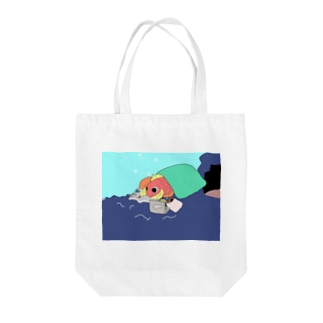 ごろごろし鯛(たい)01(完全版)-ごろ鯛(たい) Tote Bag