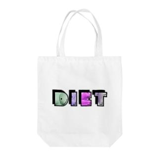 ダイエット Tote bags