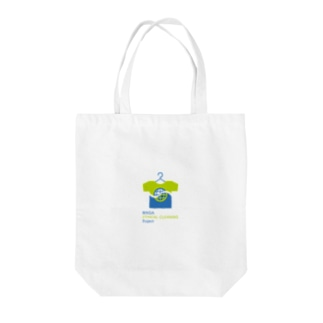 WAGA ETHICAL CLEANING Project Tote bags