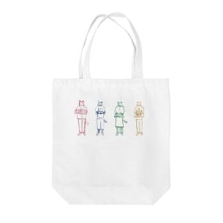 お料理猫さんの仲間たち Tote bags