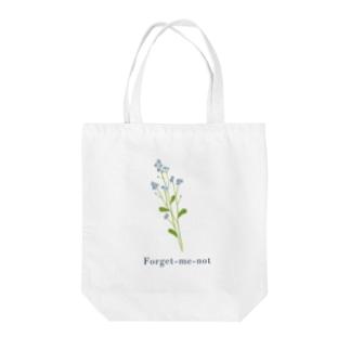 ワスレナグサ Tote bags