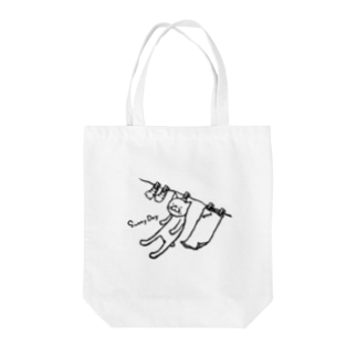 Sunny Day Cat 洗濯 Tote bags