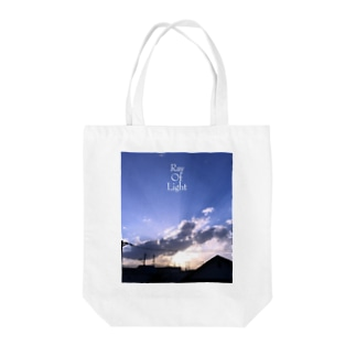 Ray Of Light Tote bags