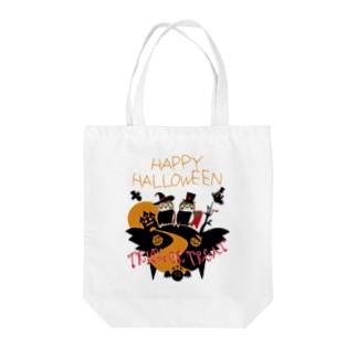 ハロウィン(だいちゃん&りんちゃん) Tote bags