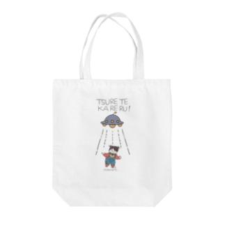 UFOと女の子(色付) Tote bags