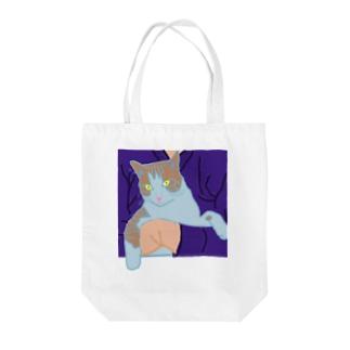 腕に抱かれる猫 Tote bags