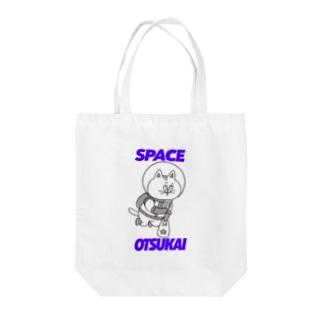 space OTSUKAI Tote bags