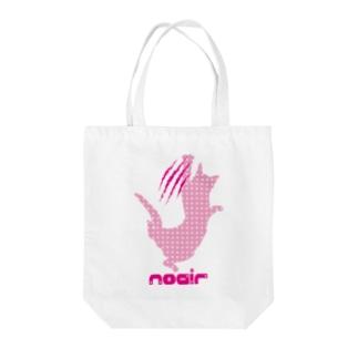 エアーノア・シリーズ(NOAIR) Tote bags