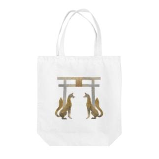 定一山犬社(金色桜) Tote bags