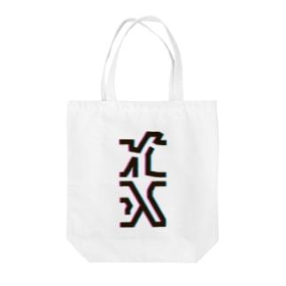 花火 Tote Bag
