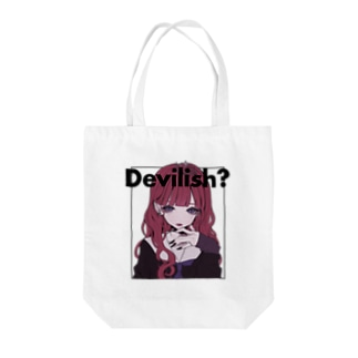 Devilish?(BK) Tote bags