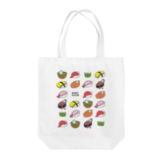 すしふとんパターン Tote bags