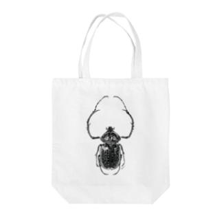 テルヌマテナガコガネ_モノクロ Tote bags