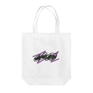 ジグザグ1 Tote bags