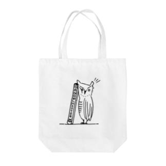 作家名【Gullig】 Tote bags
