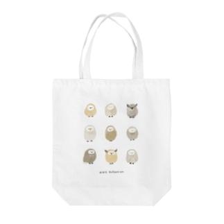 作家名【ねむのき なこ】 Tote bags