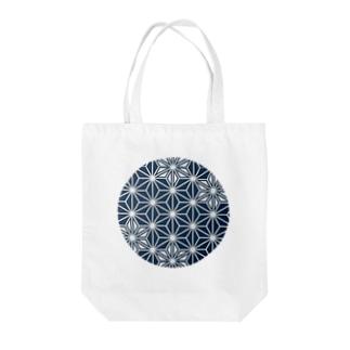 麻の葉☆藍 Tote bags
