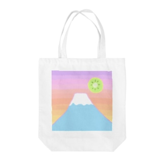 太陽みたいなキウイ Tote bags