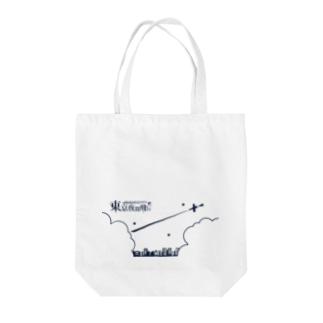 東京夜間飛行:ロゴ飛行機 Tote bags