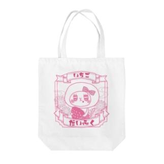 苺大福にゃんこ。 Tote bags
