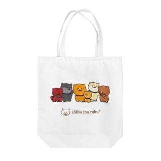 柴犬ブラザーズ Tote bags