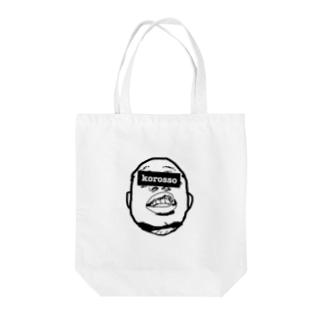 例のコロッソ君 Tote bags