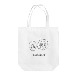 エレキな二人 イラストトート Tote bags