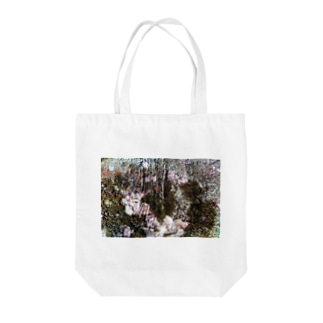 walking incidents21 Tote bags