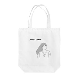 夢 Tote bags